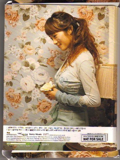 イ・スヨンの画像 p1_10